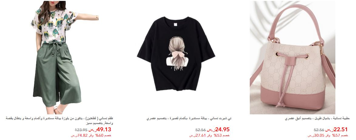 الملابس والحقائب النسائية فى جولي شيك